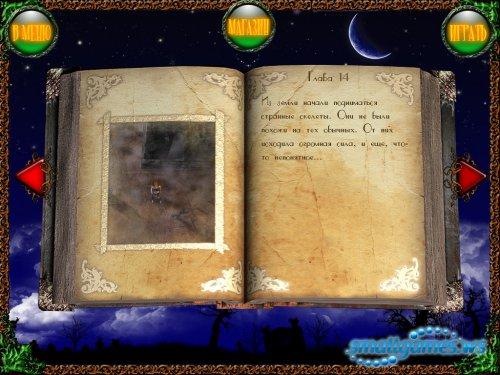 Вероника и книга сновидений