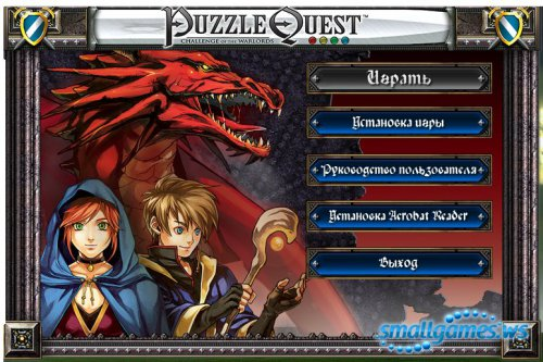 Puzzle Quest: Challenge of the Warlords (рус)