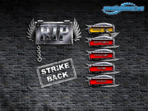 R.I.P: Strike Back (русская версия)