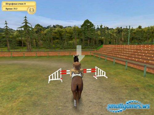 Конный Клуб. Моя лошадка