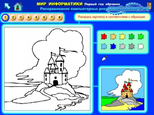 Программы по Информатики для Детей