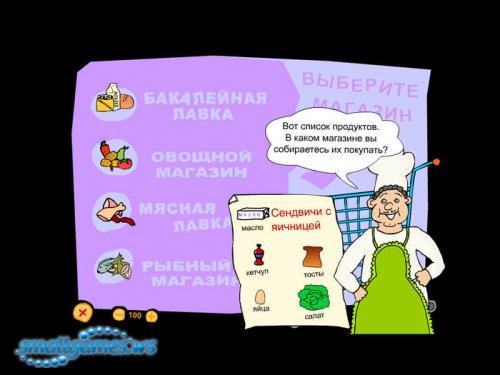 Веселый поваренок. Детская кулинарная энциклопедия
