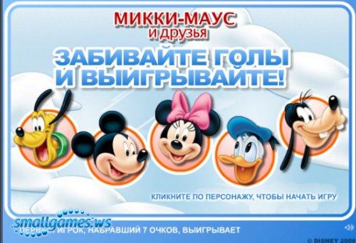 Сборник флеш-игр с героями Disney