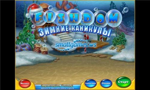 Fishdom. Зимние каникулы