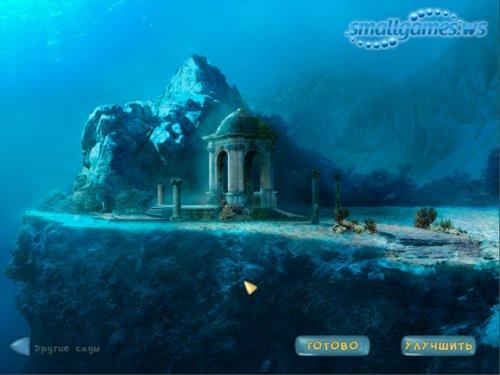Путешествие В Глубины Океана