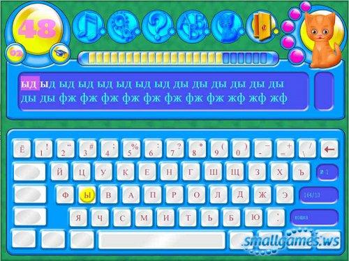 Веселые пальчики.Клавиатурный тренажер