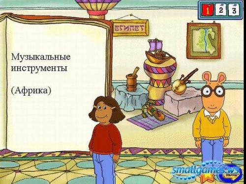 Артур.На работу с родителями