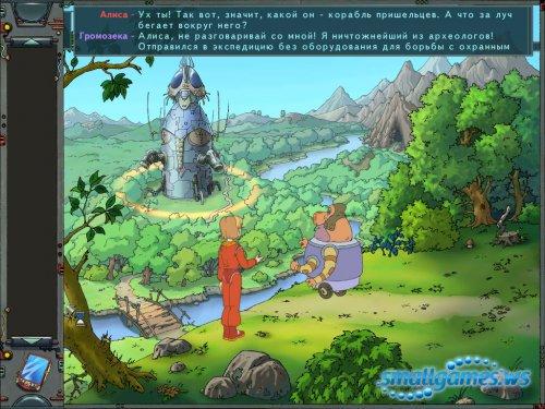 Тайна Третьей Планеты: Алиса и лиловый шар(Repack)