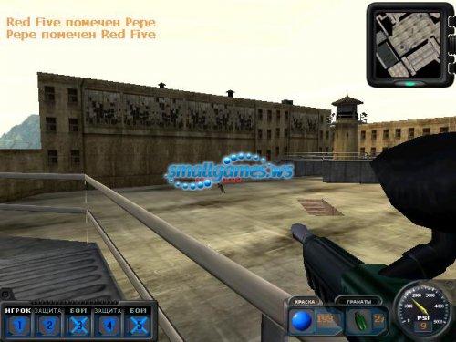 Ultimate Paintball Challenge [RUS]