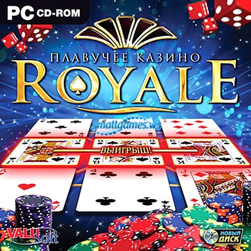 Плавучее Казино Royale