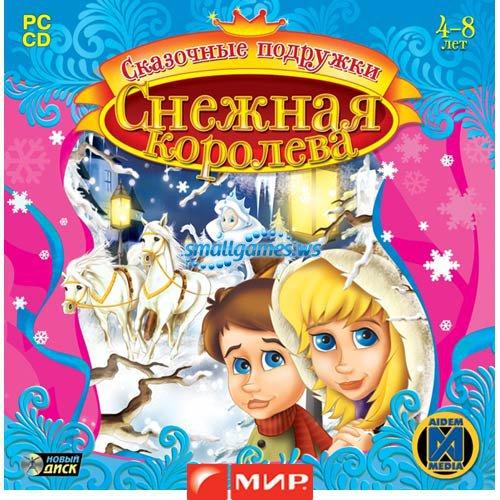 скачать игра снежная королева - фото 3