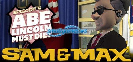 Сэм и Макс: Эпизод 4