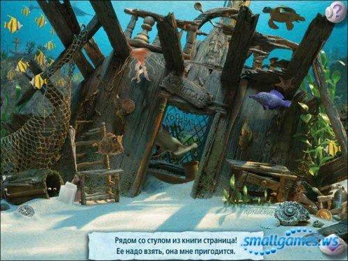 Игру Искатель Фантазер