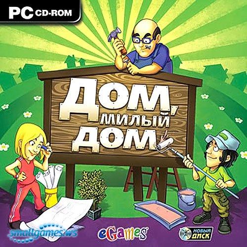 Игра Овечий Дом 2