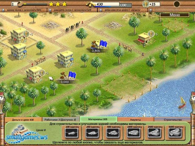 Fairy land 2 игровой автомат