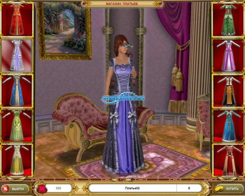 играть приключения принцессы парк чудес