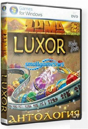 Антология Luxor+Zuma (6in1)