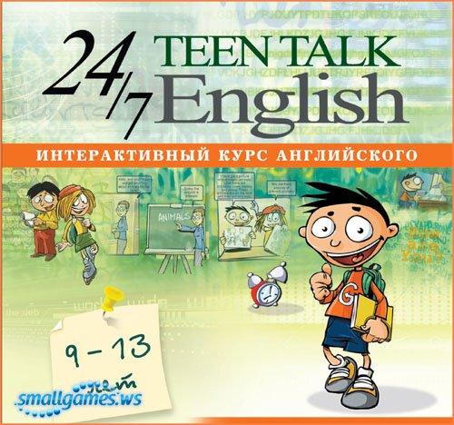 Teen Talk English. Интерактивный курс английского