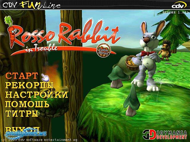 Побег из крольчатника скачать бесплатно на компьютер