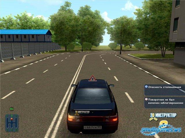3d инструктор: вождение по европе 2010 скачать