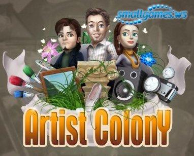 Поселение артистов/Artist Colony