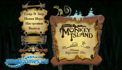 Tales Of Monkey Island. ����� 5. ������� ���������� ����