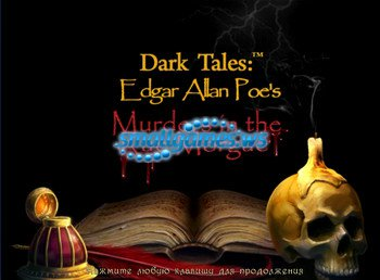 Dark Tales. Edgar Allan Poes Murders in the Rue Morgue (Rus)