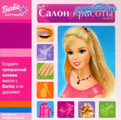 мини игры причёски: