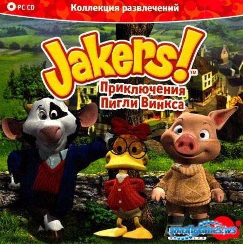 Jakers! ����������� ����� ������
