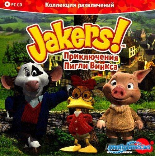 Jakers! Приключения Пигли Винкса
