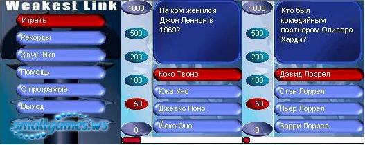 Скачать Java Игру Дом 2х Таджиков