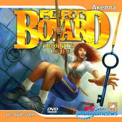 Fort Boyard. Твоя Игра.
