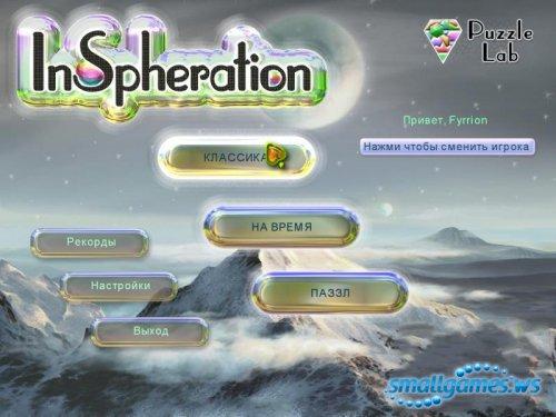 InSpheration (Rus)