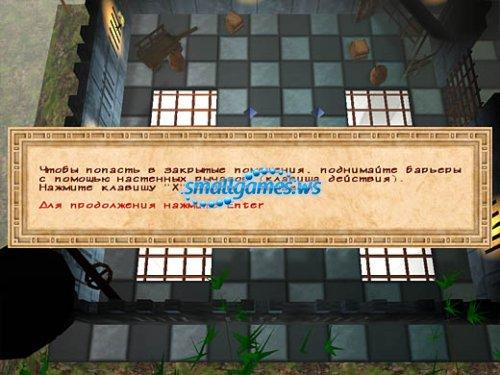 Knights Adventures: Амулет вечного сна