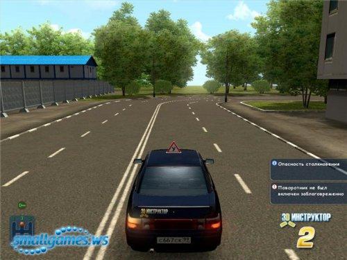 3D Инструктор 2.0. Учебный автосимулятор (2009)