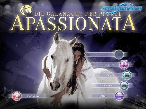 Apassionata (Русская версия)