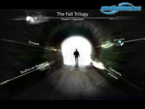 The Fall Trilogy: Episode 1 (Rus)
