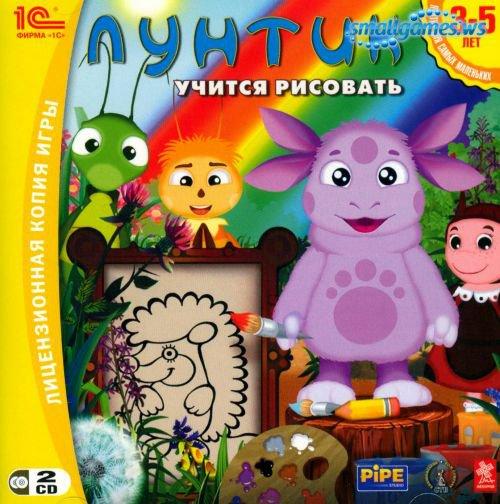 Бесплатные игры для девочек секс дяди и тети
