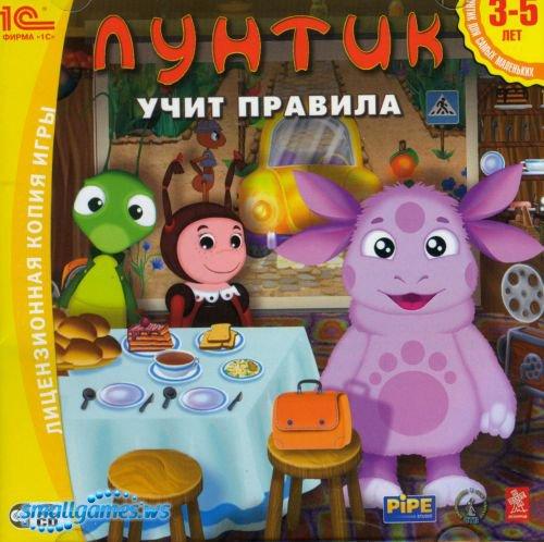 Детские игры и развивающие игры