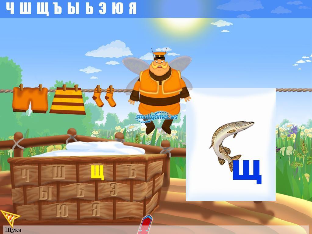 Лунтик Учит Буквы Игра Скачать Бесплатно Полную Версию - фото 9