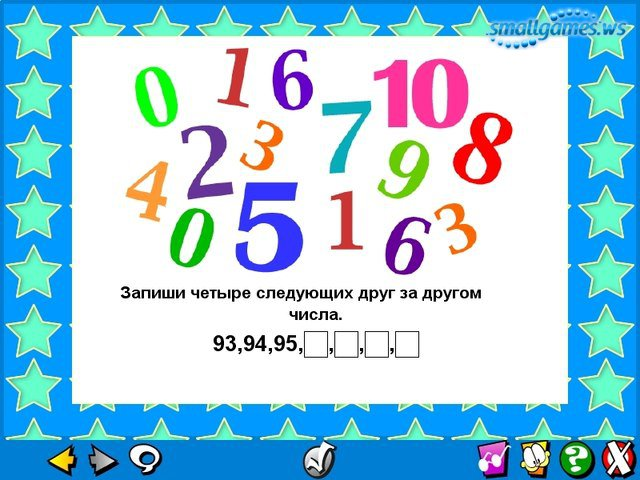 Гарфилд Математика Для Первоклассников
