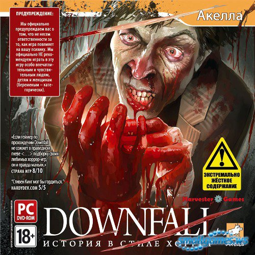 DOWNFALL: ������� � ����� ������