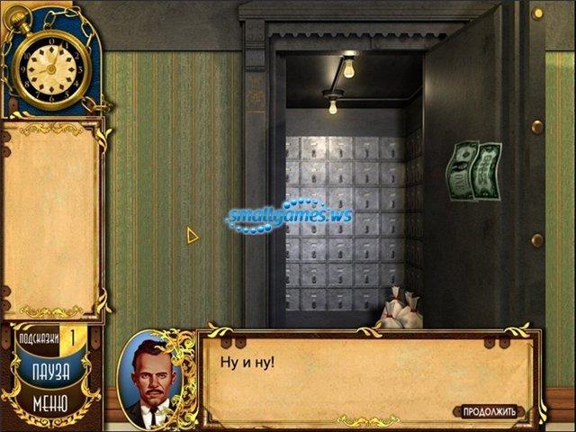 мини игра гений: