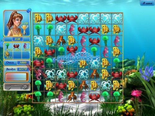 Магазин тропических рыбок