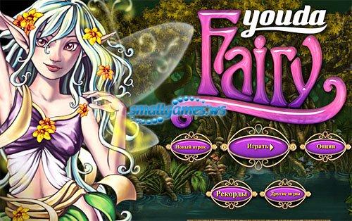 Youda Fairy (русская версия)