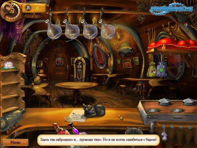 призрачный бар играть онлайн