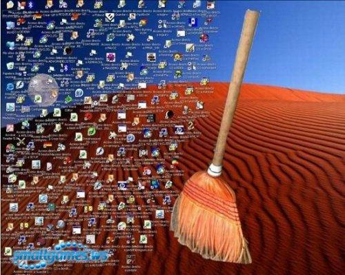 Глобальная чистка