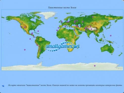 Занимательная География