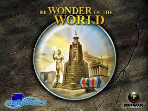 Мир викингов: восьмое чудо света