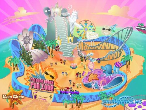 Fortune Beach Fun Zone
